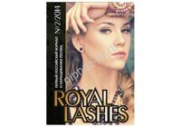 "Журнал ""Royal lashes"", выпуск №2"